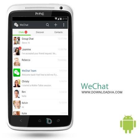 WeChat v5.3.0 نرم افزار مسنجر ویچت WeChat v5.3.0 – اندروید