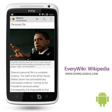 EveryWiki Wikipedia%2b%2b v2.6.1 نرم افزار ویکی پدیا EveryWiki: Wikipedia++ v2.6.1 – اندروید