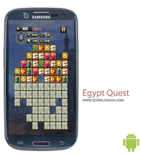 Egypt Quest v1.25 بازی معمای جالب Egypt Quest v1.25 – اندروید