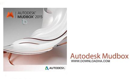 Autodesk Mudbox 2015 نرم افزار طراحی مدل های ۳بعدی Autodesk Mudbox 2015