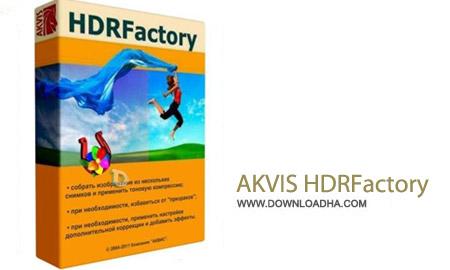AKVIS HDRFactory 2.5.366.8634 نرم افزار ساخت تصاویر HDR با AKVIS HDRFactory 2.5.366.8634