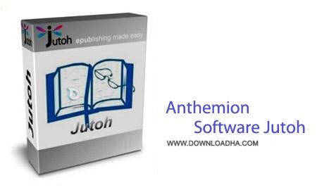 Anthemion Software Jutoh 2.17 نرم افزار ساخت کتاب های الکترونیکی Anthemion Software Jutoh 2.17