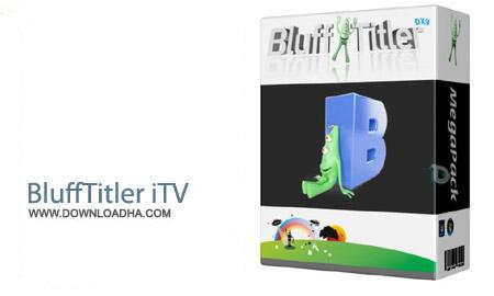 BluffTitler%20iTV%20v11.2.0.1 نرم افزار ساخت نوشته های سه بعدی BluffTitler iTV v11.2.0.1