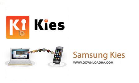 Samsung Kies v3.2.14072.12 نرم افزار مدیریت لوازم شرکت سامسونگ Samsung Kies v3.2.14072.12