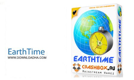 EarthTime 4.5.10 نرم افزار ساعت محلی نقاط مختلف جهان EarthTime 4.5.10