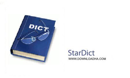 StarDict v3.0.2 نرم افزار دیکشنری StarDict v3.0.2