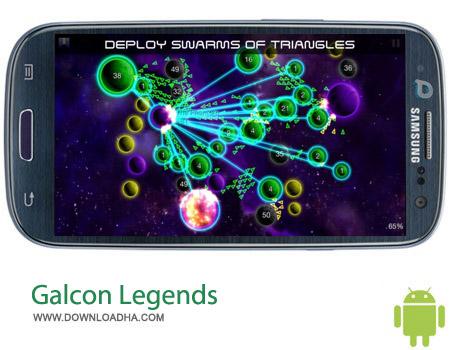 Galcon Legends v1.0 بازی افسانه ی گالکان Galcon Legends v1.0 – اندروید