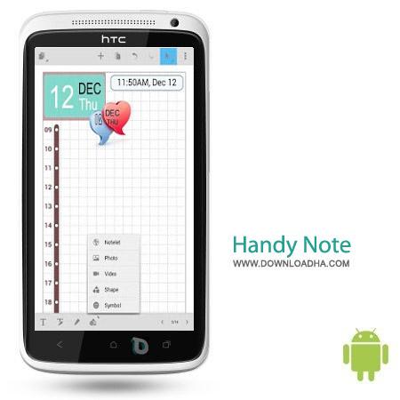Handy Note Pro 7.1.4 نرم افزار نوت برداری حرفهای Handy Note Pro 7.1.4 – اندروید