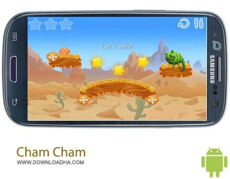 Cham Cham v1.4.1 بازی فکری سوسمار Cham Cham v1.4.1 – اندروید