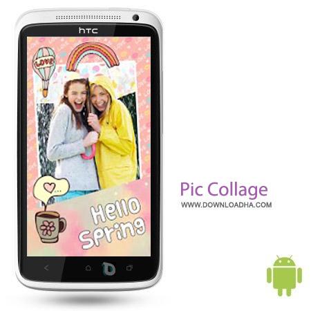 Pic Collage 3.9.5 نرم افزار طراحی انواع تصاویر کلاژ Pic Collage 3.9.5 – اندروید