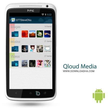 Qloud Media 4.0.2 نرم افزار به اشتراک گذاری فایل ها Qloud Media 4.0.2 – اندروید