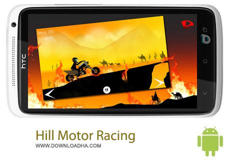 Hill Motor Racing v1.7 نرم افزار موتور سواری Hill Motor Racing v1.7 – اندروید