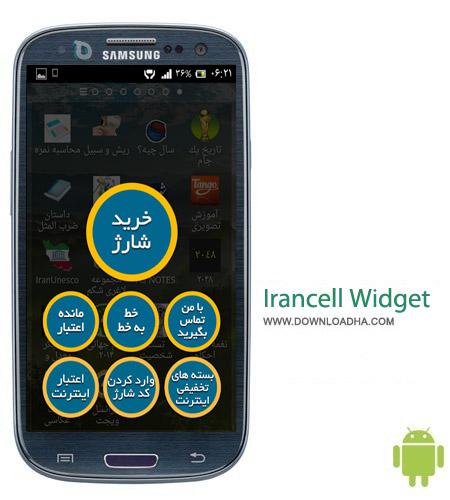 Irancell Widget v1.2 ویجت ایرانسل Irancell Widget v1.2 – اندروید