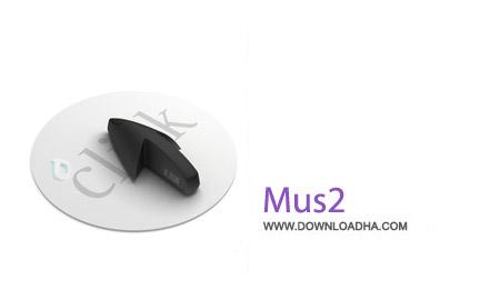 Mus2 2.1.0 نرم افزار نت نویسی Mus2 2.1.0