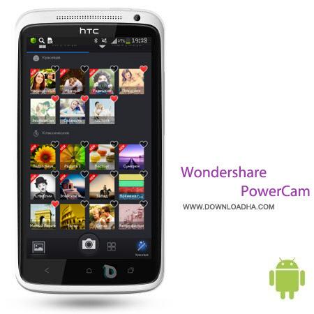 Wondershare PowerCam 2.4.2.140618 نرم افزار افکت گذاری Wondershare PowerCam 2.4.2.140618 – اندروید