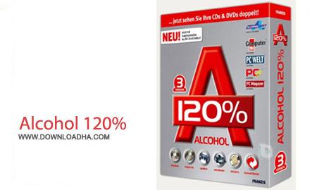 Alcohol 120%25 v2.0.3 Build 6732 نرم افزار شبیه سازی و رایت Alcohol 120% v2.0.3 Build 6732