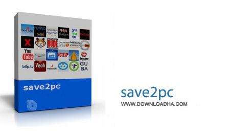 save2pc Ultimate 5.39 Build 1499 نرم افزار دانلود ویدئوهای آنلاین save2pc Ultimate 5.39 Build 1499