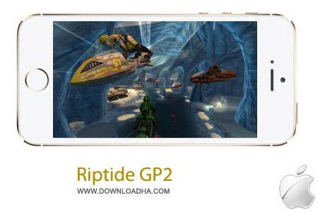 Riptide GP2 1.2 بازی جت اسکی Riptide GP2 1.2 – آیفون ، آیپد و آیپاد