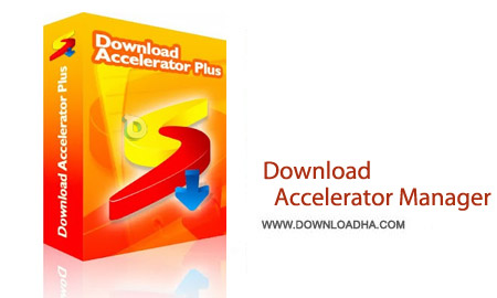 Download Accelerator Manager 4.5.29 Ultimate نرم افزار مدیریت دانلود Download Accelerator Manager 4.5.29 Ultimate