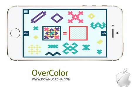 OverColor 1.0.5 بازی پازل OverColor 1.0.5 – آیفون و آیپد