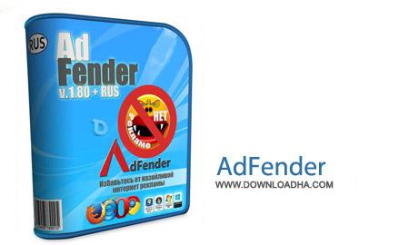 نرم افزار حذف تبلیغات در وب AdFender 1.82