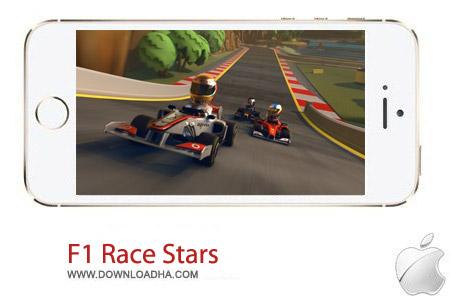 F1 Race Stars 1.5 بازی فرمول ۱ F1 Race Stars 1.5 – آیفون ، آیپد و آیپاد
