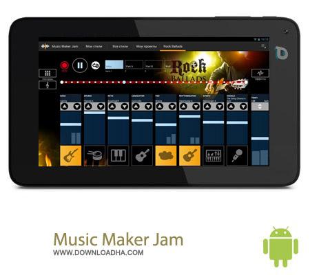 Music Maker Jam v1.0.10.1 نرم افزار ساخت موزیک Music Maker Jam v1.0.10.1 – اندروید