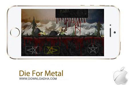 Die For Metal 2.5 بازی مرگ Die For Metal 2.5 – آیفون ، آیپد و آیپاد