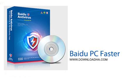 Baidu PC Faster 4.0.9.76405 Final نرم افزار بهینه ساز کامپیوتر Baidu PC Faster 4.0.9.76405 Final