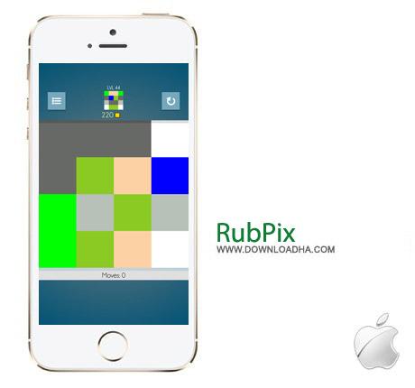RubPix 1.0.1 بازی پازل RubPix 1.0.1 – آیفون و آیپد