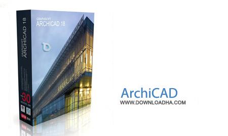 ArchiCAD 18 Build 3006 نرم افزار طراحی ساختمان ArchiCAD 18 Build 3006