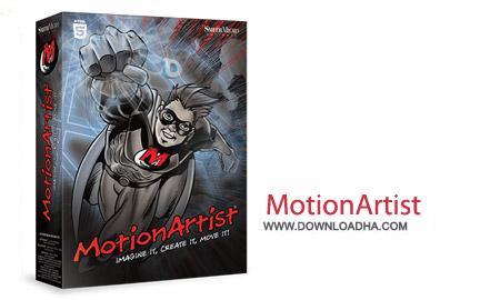 نرم افزار طراحی انیمیشن MotionArtist 1.2.1