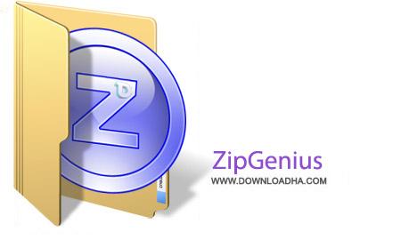 ZipGenius v6.3.2.3112 نرم افزار فشرده سازی فایل ZipGenius v6.3.2.3112