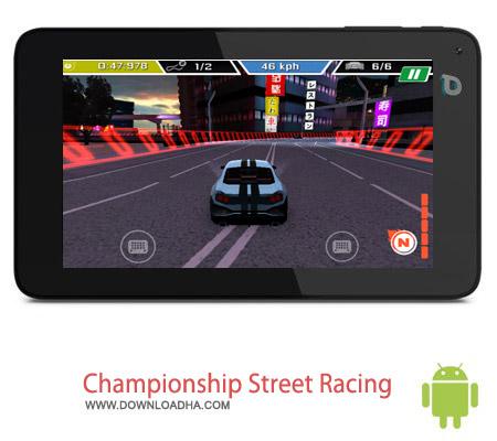 Championship Street Racing 3D v1.0 بازی ماشین سواری Championship Street Racing 3D v1.0 – اندروید