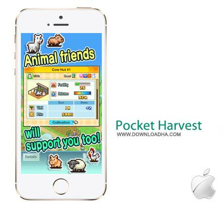 Pocket Harvest 1.0 بازی کشاورزی Pocket Harvest 1.0 – آیفون و آیپد