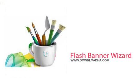 Flash Banner Wizard v4.8 نرم افزار طراحی بنر فلش Flash Banner Wizard v4.8