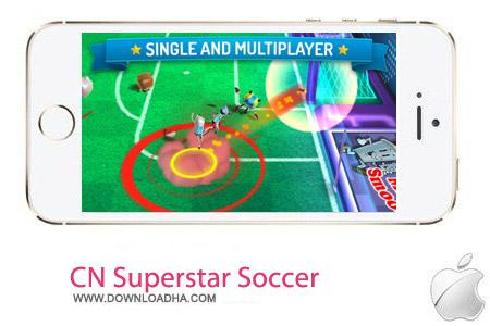 CN Superstar Soccer 1.8.0 بازی فوتبال CN Superstar Soccer 1.8.0 – آیفون ، آیپد و آیپاد