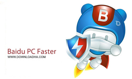 Baidu PC Faster 5.0.1.79872 نرم افزار بهینه ساز کامپیوتر Baidu PC Faster 5.0.1.79872