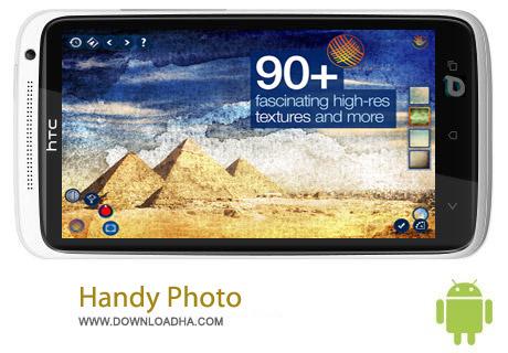 Handy Photo v2.1.0 نرم افزار ویرایش تصاویر Handy Photo v2.1.0 – اندروید