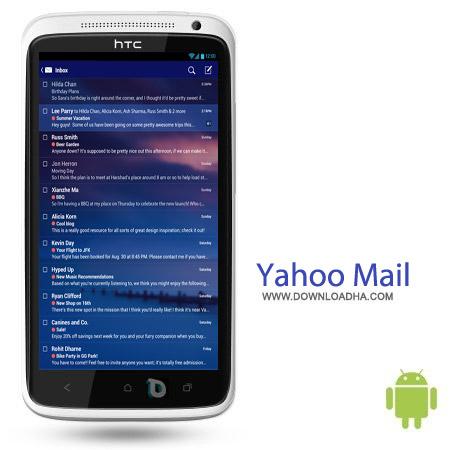 Yahoo%20Mail%204.7.2 مدیریت ایمیل یاهو Yahoo Mail 4.7.2 – اندروید