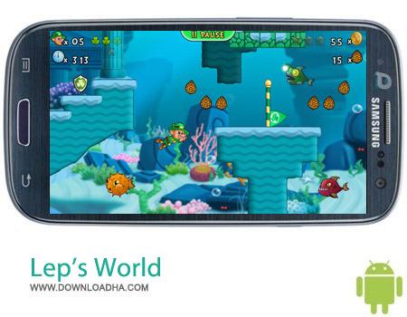 Lep%92s World 3 v1.5 بازی سرگرم کننده Lep's World 3 v1.5 – اندروید