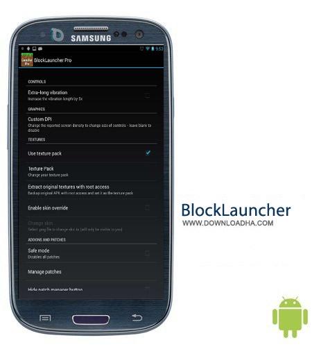 BlockLauncher Pro v1.7.1 نرم افزار لانچر BlockLauncher Pro v1.7.1 – اندروید