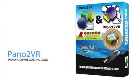 Pano2VR Pro 4.5.1 Final نرم افزار ساخت تصاویر پانوراما Pano2VR Pro 4.5.1 Final
