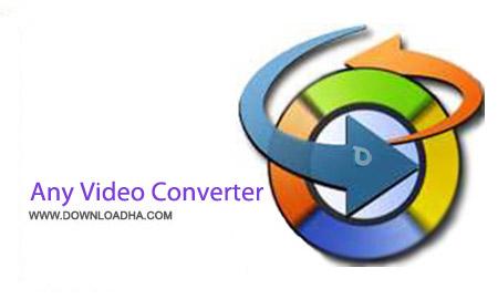 Any Video Converter 5.7.7 نرم افزار مبدل قدرتمند Any Video Converter 5.7.7