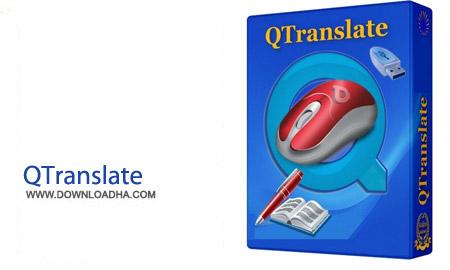 QTranslate%205.4.0 نرم افزار مترجم متون QTranslate 5.4.0