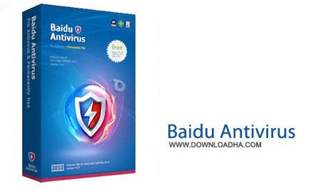 Baidu Antivirus 5.0.3.99748 نرم افزار آنتی ویروس سه موتوره بایدو Baidu Antivirus 5.0.3.99748