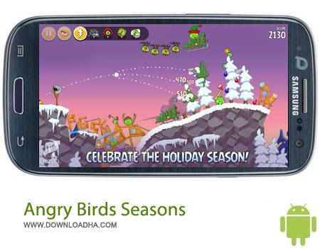Angry Birds Seasons 4.3.3 بازی محبوب Angry Birds Seasons 4.3.3 – اندروید
