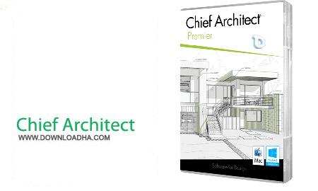 Chief Architect Premier X6 16.0.3.41 نرم افزار طراحی آرشیتکت Chief Architect Premier X7 17.1.0.51