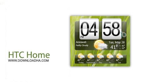 HTC Home 3.1 نرم افزار نمایش آب و هوا HTC Home 3.1