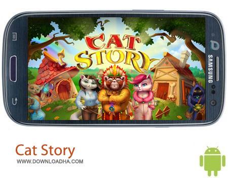 Cat Story v1.5.0 بازی داستان گربه Cat Story v1.5.0 – اندروید